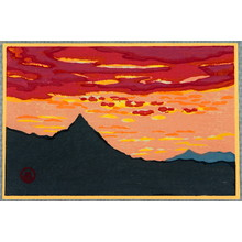 Yamaguchi Susumu: High Mountain and Red Sunset - Artelino