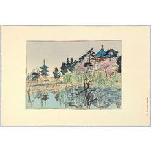Nakazawa Hiromitsu: Nan'endo - Nihon Taikan - Artelino