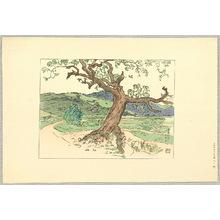 Nakazawa Hiromitsu: Daibutsuden - Nihon Taikan - Artelino