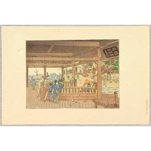 Nakazawa Hiromitsu: Takatsu - Nihon Taikan - Artelino
