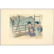 Nakazawa Hiromitsu: Tea House - Nihon Taikan - Artelino