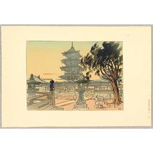 Nakazawa Hiromitsu: Pagoda of Tenno Temple - Nihon Taikan - Artelino