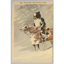 Taguchi Beisaku: In the Snow Storm - Sino - Japanese War - Artelino
