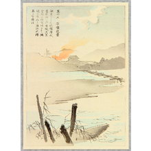Suzuki Kason: Burning Pyongyang - Sino-Japanese War - Artelino