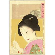 豊原周延: Meiwa - Jidai Kagami - Artelino