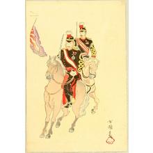Utagawa Kokunimasa: Cavalry Officers - Artelino