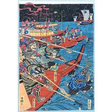 Keisai Eisen: Seabattle - Artelino