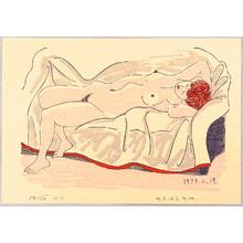 Sone Kiyoharu: Nude - No. 14 - Artelino