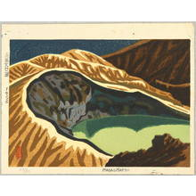 Maeda Masao: Caldera Lake of Mt. Zao - Artelino