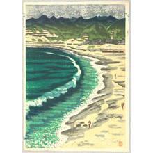 前田政雄: Beach Front - Artelino