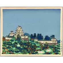 Okiie: Himeji Castle in Spring - Artelino