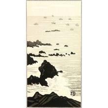 Okuyama Gihachiro: Muroto Cape - Artelino