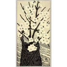 Okuyama Gihachiro: Peach Blossoms and Collidor of HaseTemple - Artelino