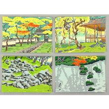 Ito Nisaburo: Four Postcards with Original Wrapper - Artelino