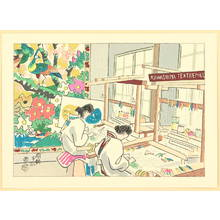 Kotozuka Eiichi: Textile Mill and Pottery - Artelino