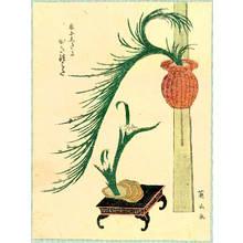 Keisai Eisen: Flower Arranging - Artelino