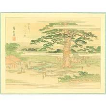 Utagawa Hiroshige: Cherry Trees - Artelino