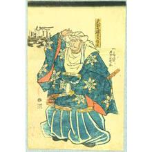 Utagawa Yoshikazu: Shadow Warrior - Artelino