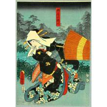 Utagawa Kunisada: Umbrella Defence - Kabuki - Artelino