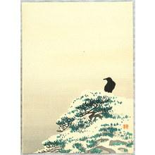 Yamamoto Shunkyo: The Crow - Artelino