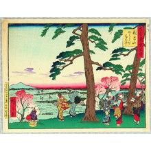 Utagawa Hiroshige III: Sunset - Kokon Tokyo Meisho - Artelino