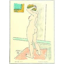 Sone Kiyoharu: Nude - No. 4 - Artelino
