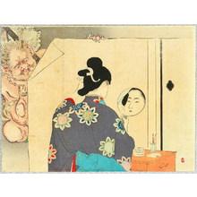 Mizuno Toshikata: Beauty and Demon - Artelino