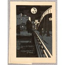 Sekino Junichiro: Okawabata and Bridge - Artelino
