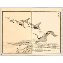 Kono Bairei: Crane and Woodpecker - Artelino