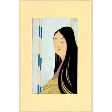 Nakazawa Hiromitsu: Lady Murasaki - The Tale of Genji - Artelino