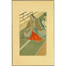 Nakazawa Hiromitsu: The Tale of Genji -1 - Artelino