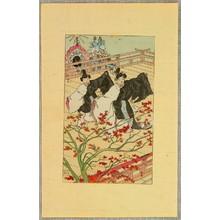 Nakazawa Hiromitsu: The Tale of Genji - 3 - Artelino