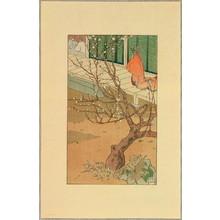Nakazawa Hiromitsu: The Tale of Genji - 5 - Artelino