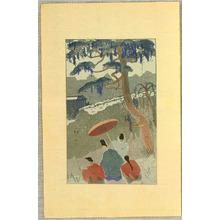 Nakazawa Hiromitsu: The Tale of Genji - 8 - Artelino