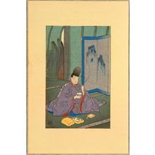 Nakazawa Hiromitsu: The Tale of Genji - 10 - Artelino