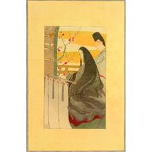 Nakazawa Hiromitsu: The Tale of Genji - 11 - Artelino
