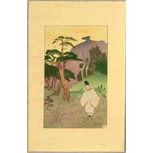 Nakazawa Hiromitsu: The Tale of Genji - 12 - Artelino