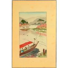 Nakazawa Hiromitsu: The Tale of Genji - 14 - Artelino
