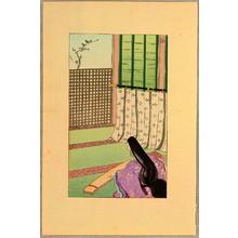 Nakazawa Hiromitsu: The Tale of Genji - 16 - Artelino