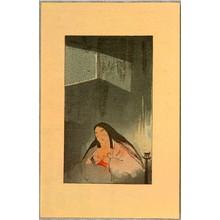 Nakazawa Hiromitsu: The Tale of Genji - 17 - Artelino