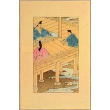 Nakazawa Hiromitsu: The Tale of Genji - 18 - Artelino
