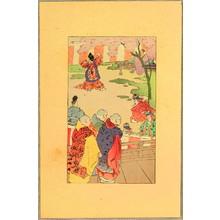 Nakazawa Hiromitsu: The Tale of Genji - 21 - Artelino