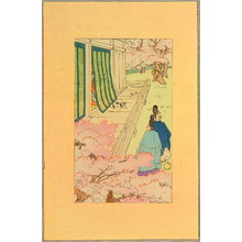 Nakazawa Hiromitsu: The Tale of Genji - 23 - Artelino