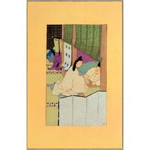 Nakazawa Hiromitsu: The Tale of Genji - 24 - Artelino