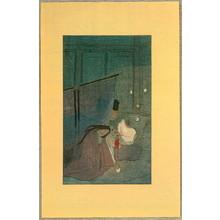 Nakazawa Hiromitsu: The Tale of Genji - 25 - Artelino