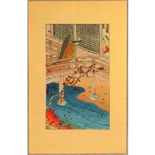 Nakazawa Hiromitsu: The Tale of Genji - 26 - Artelino