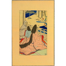Nakazawa Hiromitsu: The Tale of Genji - 27 - Artelino