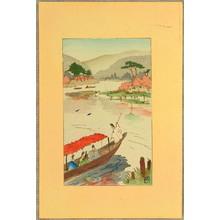 Nakazawa Hiromitsu: The Tale of Genji - 30 - Artelino