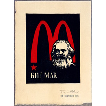Tom Kristensen: M is for Marx - Artelino