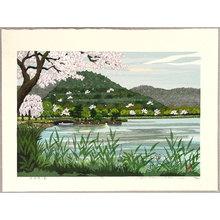 Maeda Masao: Spring in Sagano - Artelino